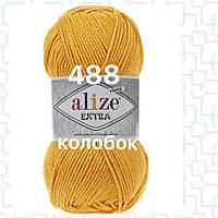 Пряжа для ручного и машинного  вязания Alize EXTRA (Экстра) акрил 488 желтый