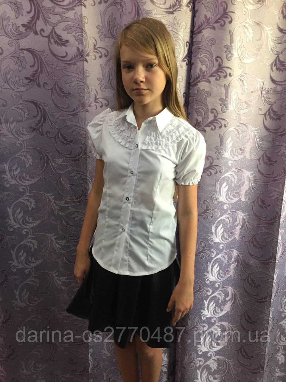 c8b3c67d0fb Белая блузка для девочки - Дарина - интернет магазин детской и мужской  одежды в Запорожской области