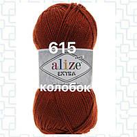 Пряжа для ручного и машинного  вязания Alize EXTRA (Экстра) акрил 615 терракот
