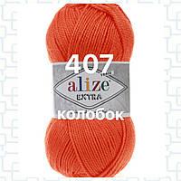Пряжа для ручного и машинного  вязания Alize EXTRA (Экстра) акрил 407 светло  терракотовый
