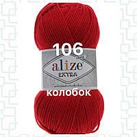Пряжа для ручного и машинного  вязания Alize EXTRA (Экстра) акрил 106 темно красный