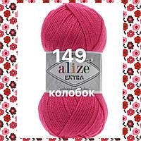 Пряжа для ручного и машинного  вязания Alize EXTRA (Экстра) акрил 149 светлая фуксия