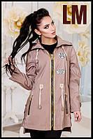"""Модная женская куртка """"Миа""""44-54 парка осенняя весенняя голубая розовая демисезонная на молнии с капюшоном"""