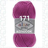 Пряжа для ручного и машинного  вязания Alize EXTRA (Экстра) акрил 171 ярко  розовый