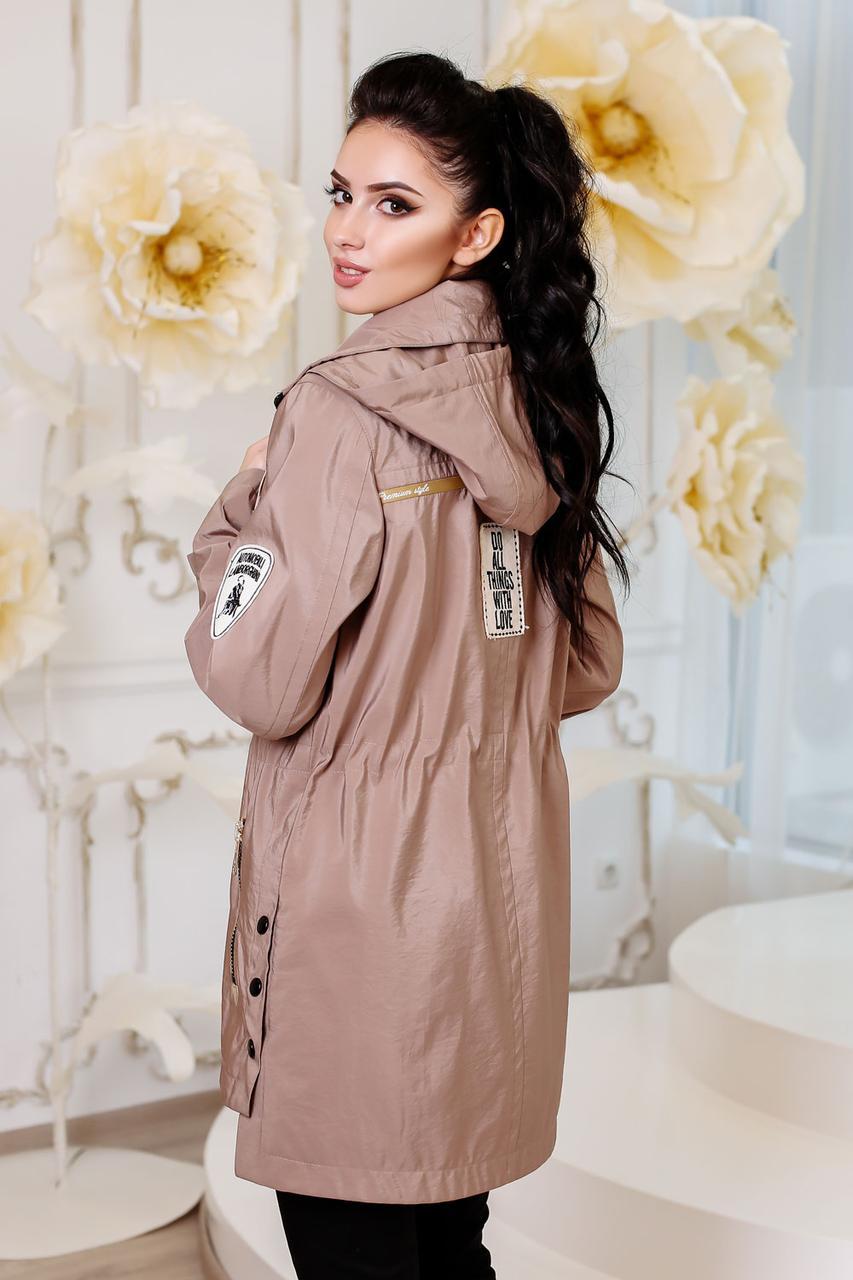 93263cf94ab Модная женская куртка