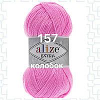 Пряжа для ручного и машинного  вязания Alize EXTRA (Экстра) акрил 157 темно  розовый
