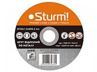 9020-07-125x12 Диск отрезной по металлу 125x1.2x22 Sturm!