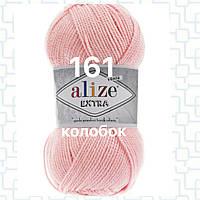 Пряжа для ручного и машинного  вязания Alize EXTRA (Экстра) акрил 161 пудра