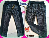 Детские штаны на флисе №8-537
