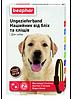 Ошейник Beaphar от блох и клещей для собак, желто-коричневый, 65 см