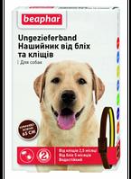 Нашийник Beaphar від бліх та кліщів для собак, жовто-коричневий, 65 см