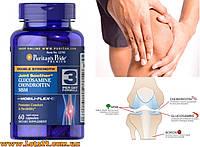 Комплекс Mobili Flex: хондроитин, глюкозамин, коллаген, МСМ (MSM) 60 капсул для суставов и связок