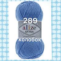 Пряжа для ручного и машинного  вязания Alize EXTRA (Экстра) акрил 289 темно голубой