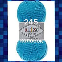 Пряжа для ручного и машинного  вязания Alize EXTRA (Экстра) акрил 245 бирюзовый