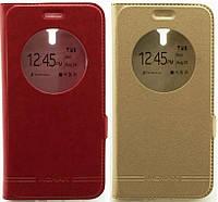 Кожаный чехол книжка с окошком для LG K5 X220 (2 цвета)