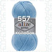 Пряжа для ручного и машинного  вязания Alize EXTRA (Экстра) акрил 557 голубой