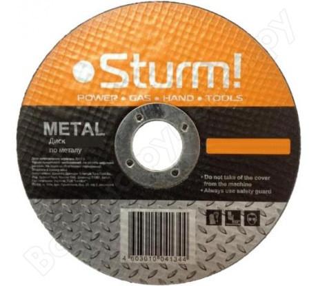9020-07-125x16 Диск отрезной по металлу 125x1.6x22 Sturm!