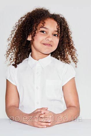 Блузка с пышными рукавами на 7 лет (ТМ Next)