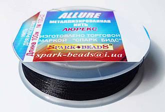 Люрекс allure черный №02 100 м