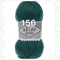 Пряжа для ручного и машинного  вязания Alize EXTRA (Экстра) акрил 156 петроль