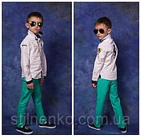 """Цветные джинсы для мальчика и девочки с поясом """"ARMANI"""",хорошо тянутся"""