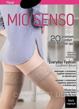 О чулках «Mio Senso».