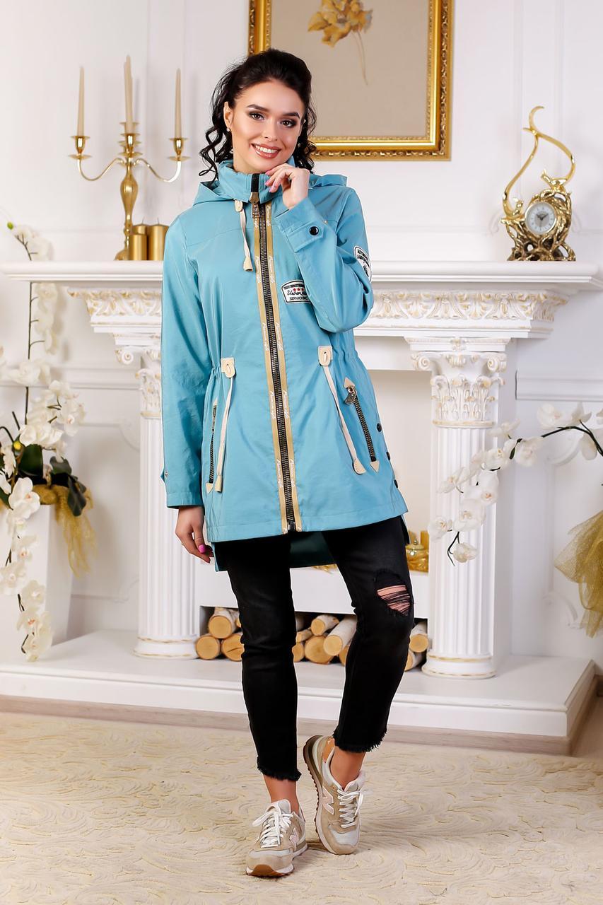 1adf3fed463 ... Модная женская куртка