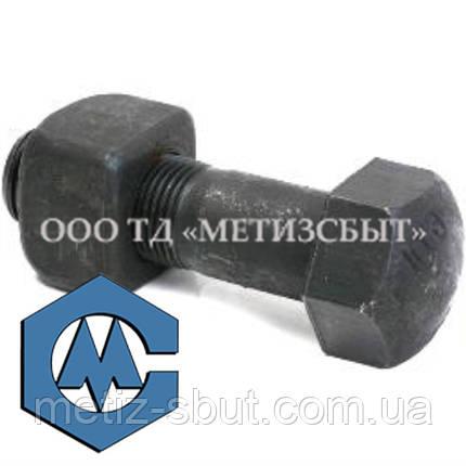 Болт башмачный ГОСТ 11674-75, фото 2
