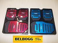 Накладки на педали комплект (красная синяя) BYD G3 , Бид Ж3