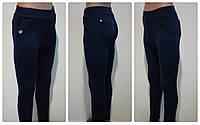 Лосины-брюки синие для девочек 122, 128,134,146,152 роста Школа
