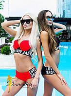Модный женский купальник н-t31187