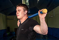 Палка гимнастическая Бодибар (body bar) 7 кг