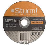 9020-07-150x16 Диск отрезной по металлу 150x1.6x22 Sturm!