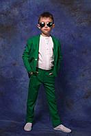 Праздничный костюм для мальчика брюки + пиджак,шикарное качество