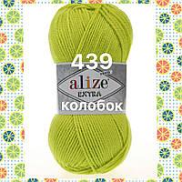 Пряжа для ручного и машинного  вязания Alize EXTRA (Экстра) акрил 439 Светло Фисташковый
