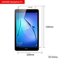 """Защитное стекло для планшета HUAWEI MediaPad T3 8.0"""""""