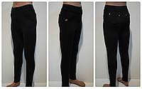 Лосины-брюки чёрные для девочек 122,128,134,140,146,152 роста Школа