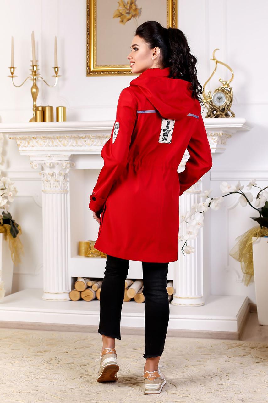 9f83599431e ... Модная женская куртка