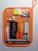 Аккумулятор Samsung i9500 G7102 I9295 I9502 B600BE B600BC 2600mAh