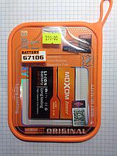 Акумулятор Samsung i9500 G7102 I9295 I9502 B600BE B600BC 2600mAh