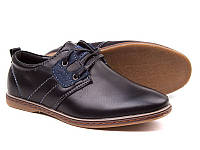 Туфли на мальчика  Paliament