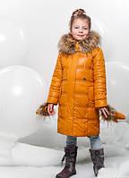 Удлиненное Зимнее Пальто для Девочки Горчичное  Рост 116-168 см