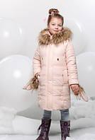 Удлиненное Зимнее Пальто для Девочки Цвет Пудра  Рост 116-168 см