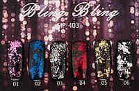 Новая коллекция втироки Bling Bling!