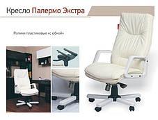 Кресло Палермо Экстра Механизм Anyfix Белый, Кожа Люкс комбинированная Белая (AMF-ТМ), фото 2