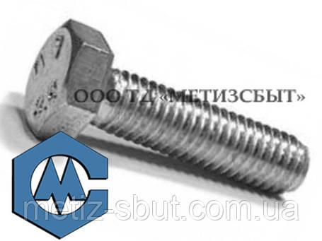 Болт М30х80 ГОСТ 7805-70; DIN931;933; к. п. 8.8, фото 2
