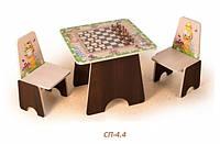 """Игровой детский столик со стульчиками """"Шахматы"""" ТМ Вальтер"""