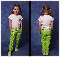 """Яркие цветные брюки """"ЛЕН"""" для мальчика и девочки"""