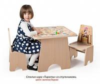 """Детский столик - игра """"Пираты"""" ТМ Вальтер"""