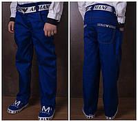 """Классические школьные брюки """"ARMANI"""" для мальчика,под пояс"""